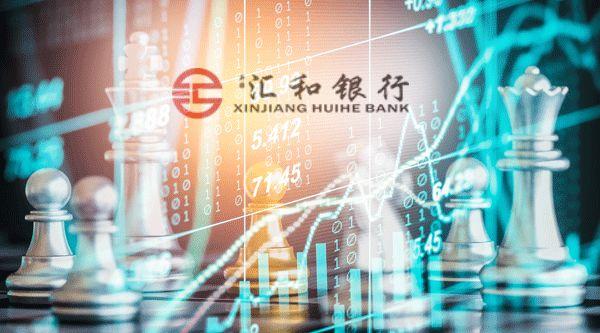 """""""最袖珍""""城商行股来了!新疆汇和银行赴港上市,前十大股东均为民企,总资产不足300亿"""