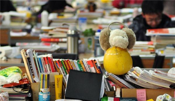 http://www.jiaokaotong.cn/kaoyangongbo/314259.html