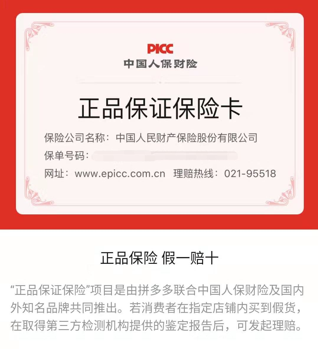 奧迪e-tron Sportback國內諜照曝光