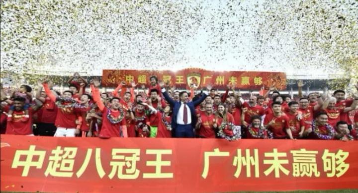 上海上港新赛季显示出良好状态,誓要从广州恒大身上夺回中超冠军