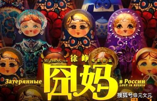 《囧妈》首映联姻网络或许开启影视娱乐产业新模式