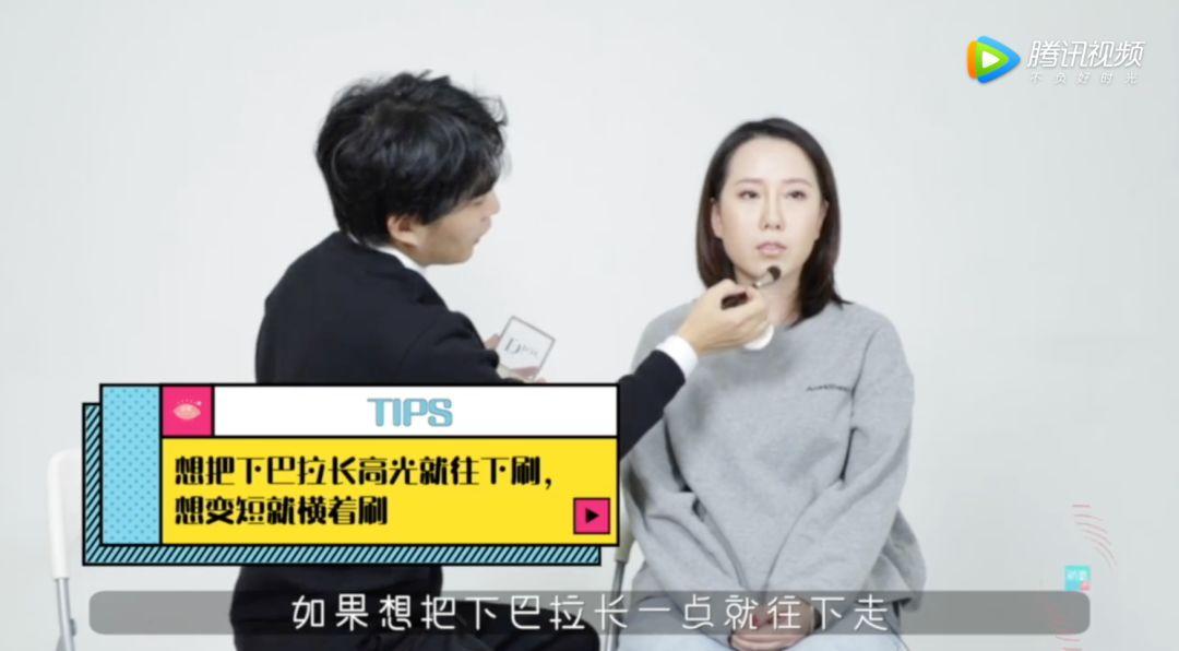 原创             我们请来了辛芷蕾的化妆师,揭秘女明星的上镜小脸底妆法!