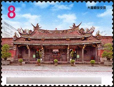 台湾古迹邮票3月20日发行