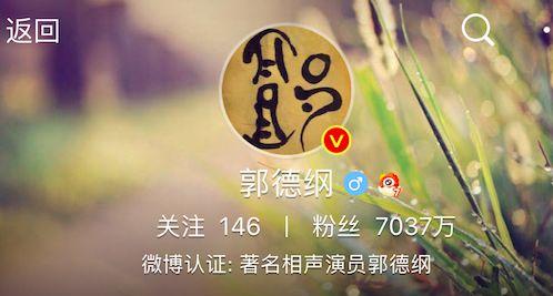 http://www.weixinrensheng.com/baguajing/1503601.html
