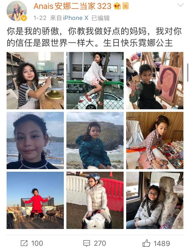 刘烨老婆晒女儿成长照,霓娜装扮似农村娃,才艺却出类拔萃