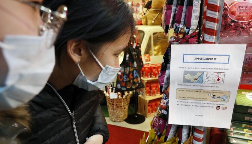日本确诊第二例新型冠状病毒感染,口罩销量激增、日企限行武汉
