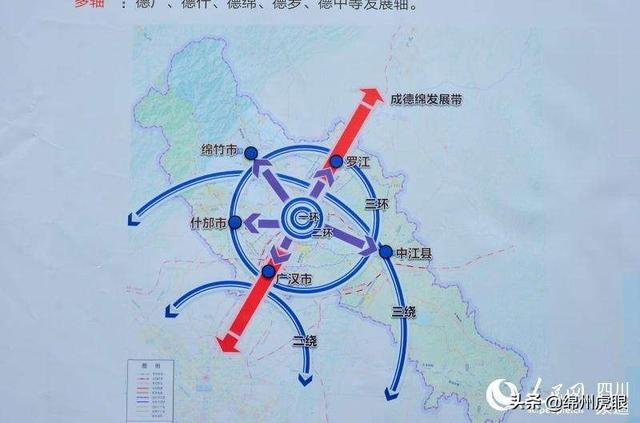 绵阳市gdp_绵阳市地图