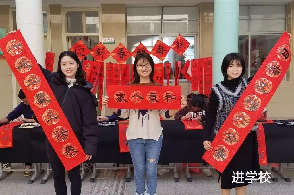市教育工会开展2020年迎新春送春联活动