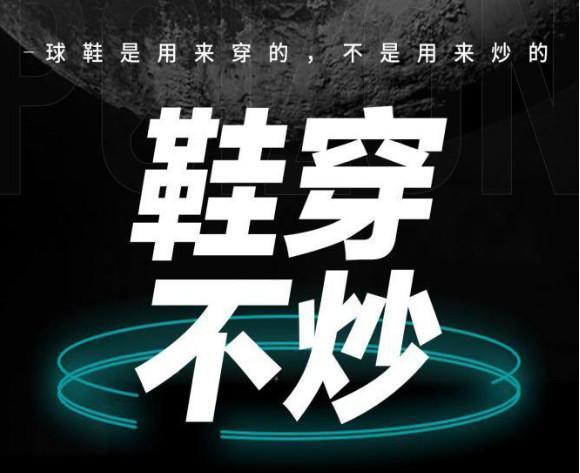 炒茅台,成为了2020春节保留节目