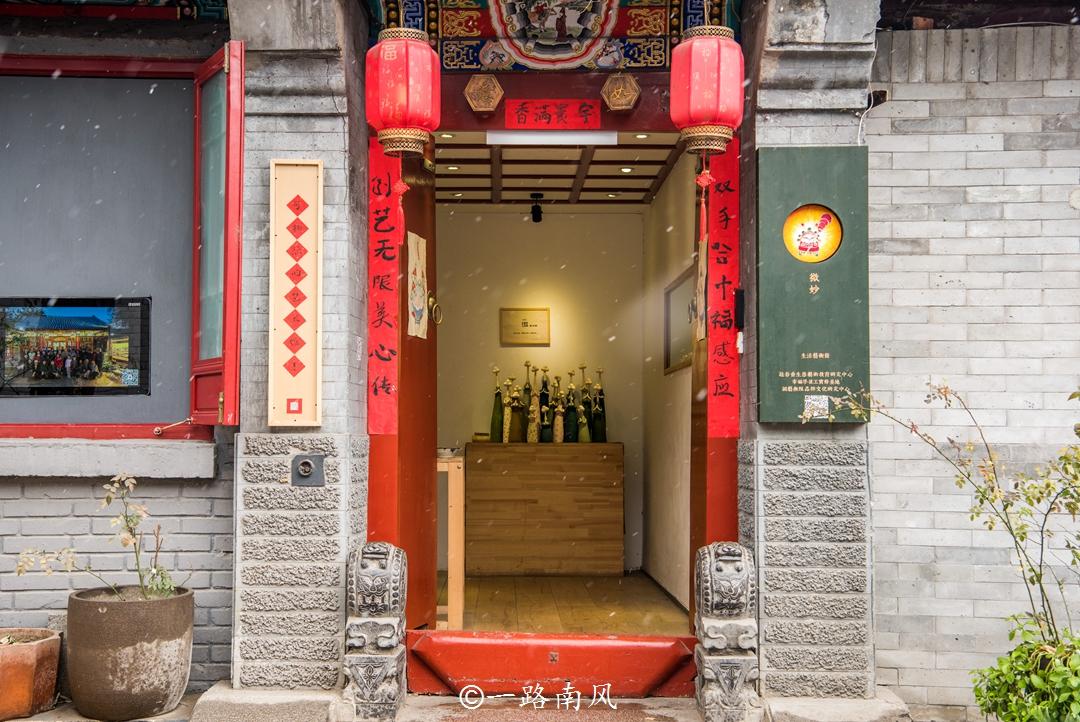 北京最不起眼的胡同,末代皇后曾在此居住,常常被游客忽略!
