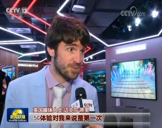 多国主流媒体转播总台春晚 春晚走向全球观众_英国新闻_英国中文网
