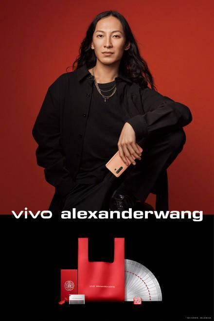 vivo问:科技与时尚怎么碰撞?亚历山大王说:交给我