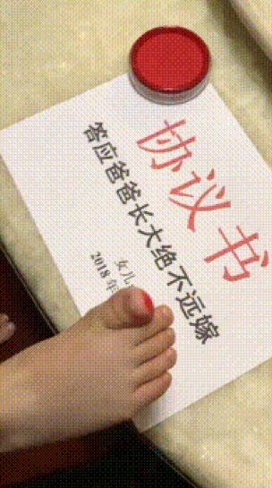 日韩伦理电影在线观看琪琪,伦理在企业管理的作用,在线国语三级伦理小说