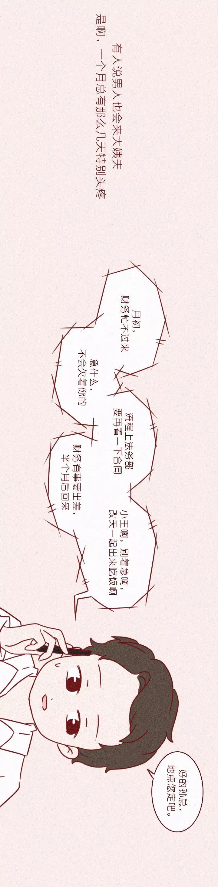 女生宿舍056h小说,h文小说系列全文阅读下载,小说师徒文h有剧情一对一