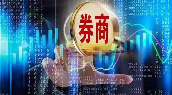 东方、中金、中信建投获准进入银行间汇市!7家券商手握牌照,代客业务何时才能匹敌银行?