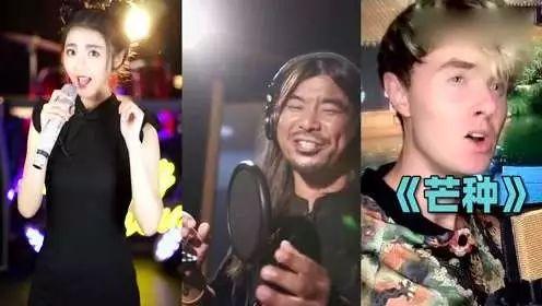 2019最热网络歌曲排行_表情 2019斗音最热歌曲排名 网络红歌有哪些 音乐