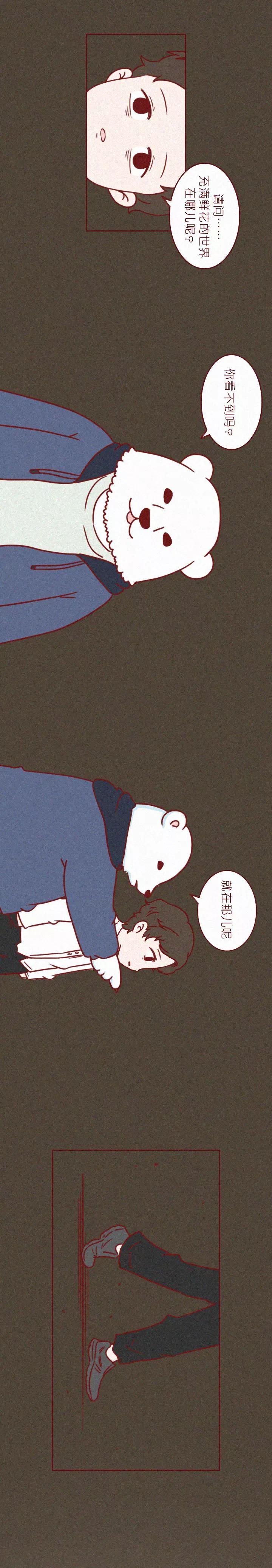 中文字幕変态女教师编葵,resolume arena中文字幕,番爱乃娜美中文字幕在线播放