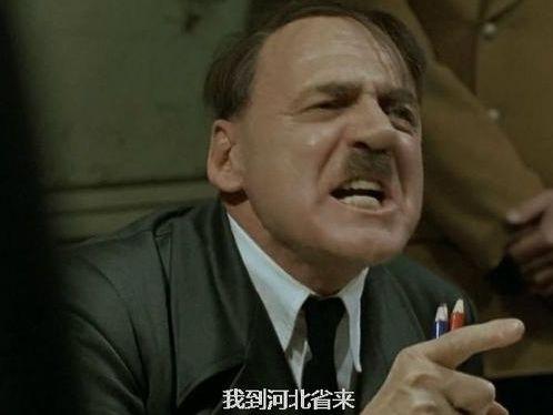 二战结束时,德国明明还有七百万大军,可为何要选择投降?_德国新闻_德国中文网