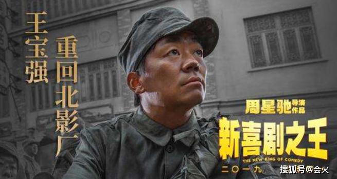 时代变了?黄渤、王宝强的电影纷纷扑街,而他却成新一代票房神话 作者: 来源:会火