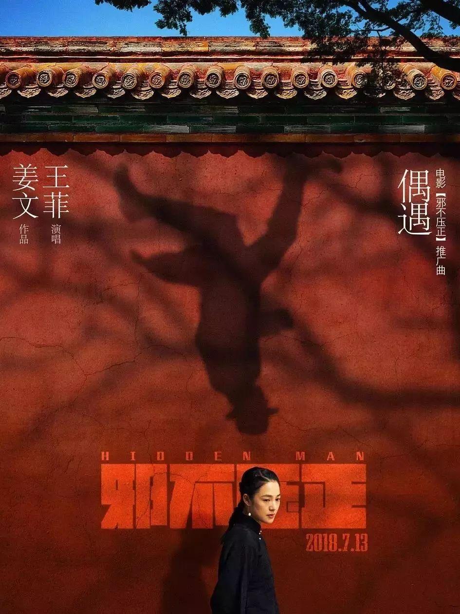 法国伦理在线,韩国电影关于小英的电影,韩国欧巴什么电影