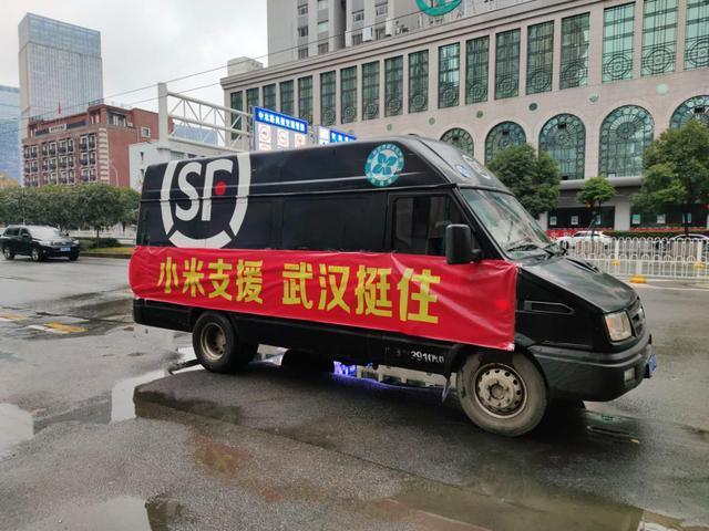 武漢前線喜訊傳來,首家互聯網公司的捐贈到位,多方物資即將匯聚