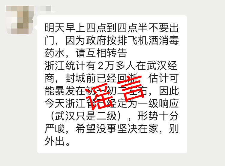 http://www.edaojz.cn/yuleshishang/453838.html