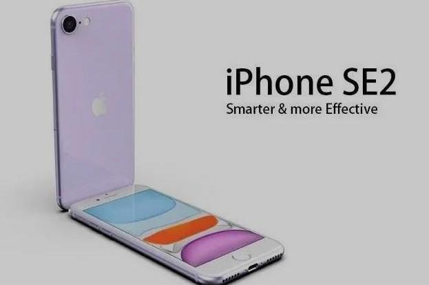 iPhone SE2定檔三月份!性價比爆棚,銷量不愁,利潤或超50%!