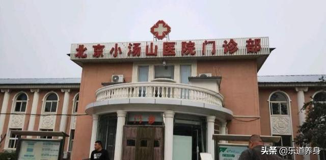 武汉将建 小汤山模式 医院,北京曾7天建成