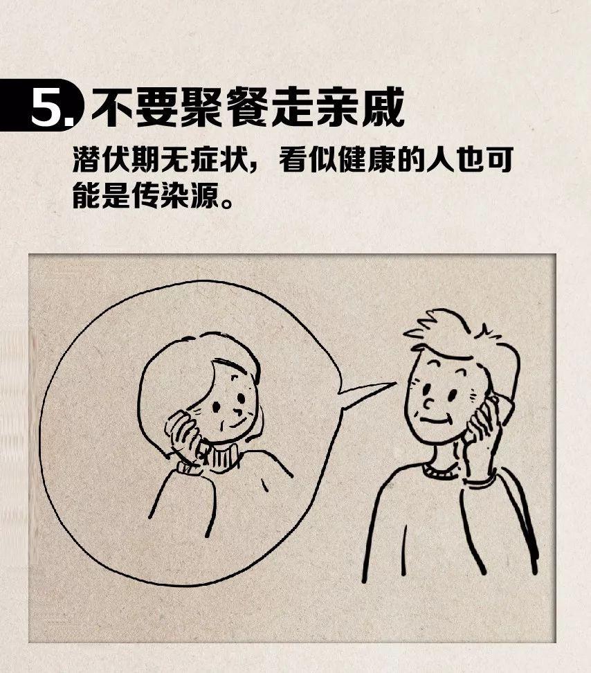 什么是瞑眩反应?_太极拳学_新浪博客