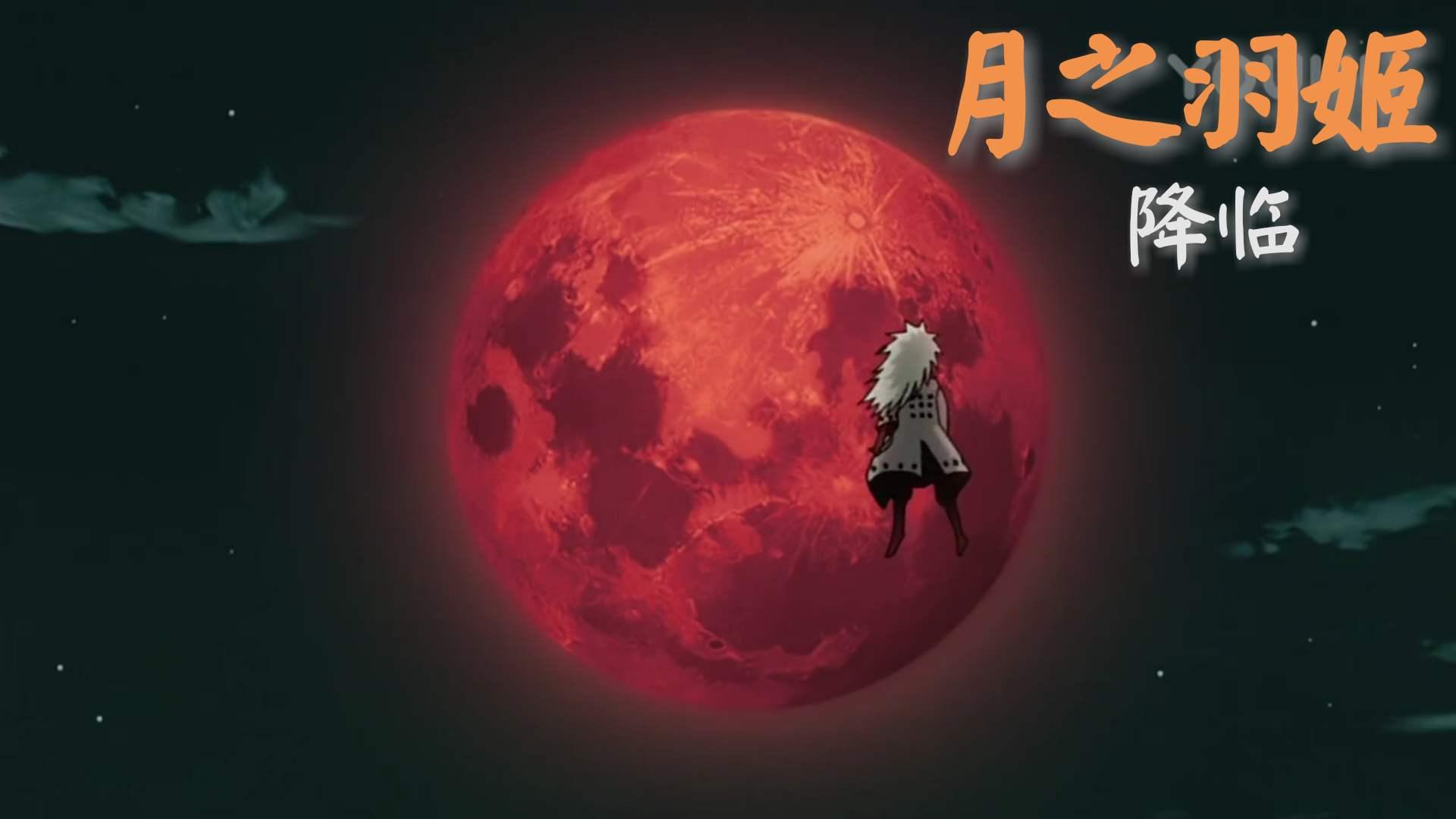 """火影忍者,为什么斑的""""月之眼计划""""得不到一些人的认可?_宇智波"""