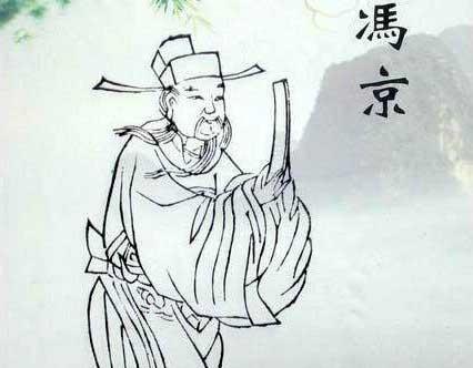 原创            他是宋朝状元,本来有机会成为皇帝的连襟,竟被他拒绝了