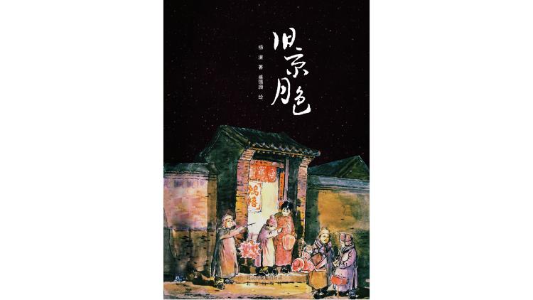 中国的第一副春联,写的是什么内容?