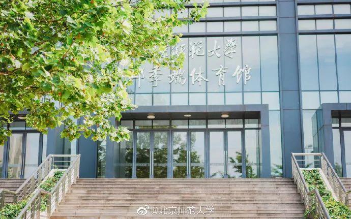 热文:院校解析|揭秘西财会计学院、吉大商院等5所学院考核形式