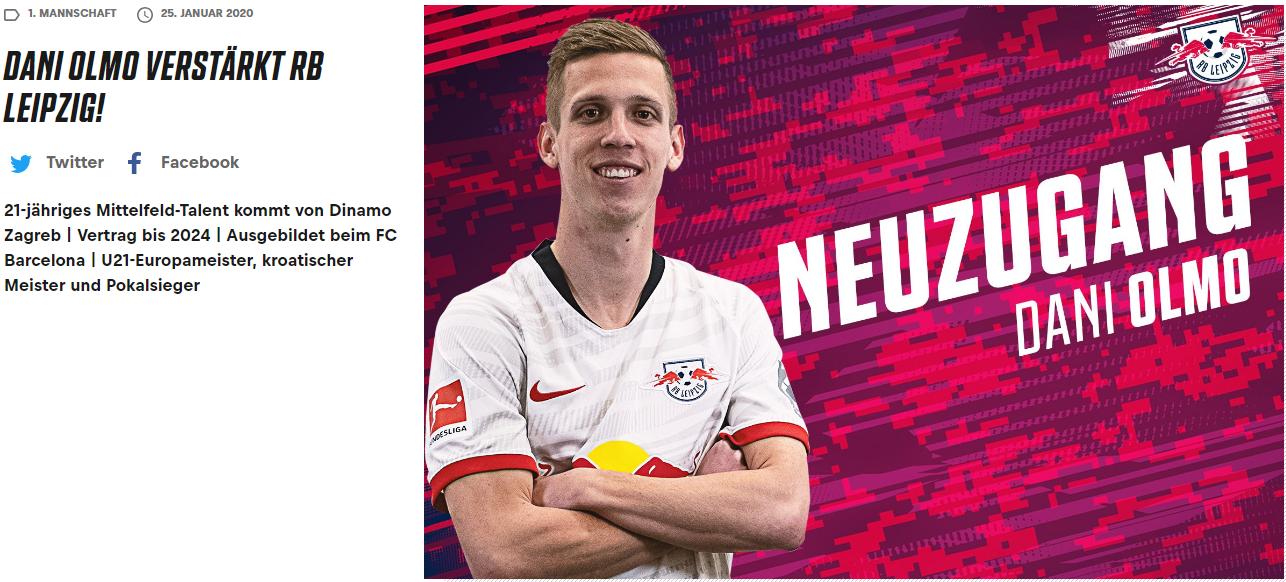 官方:德甲领头羊签西班牙U21队长 转会费
