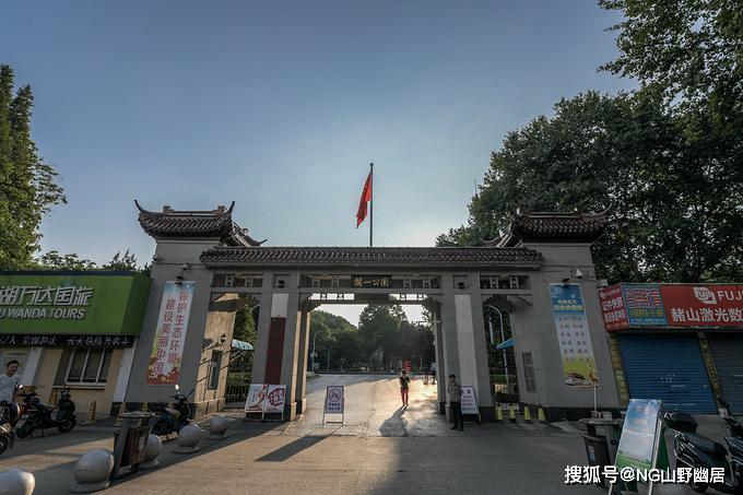 2019浙江省经济总量_浙江省地图