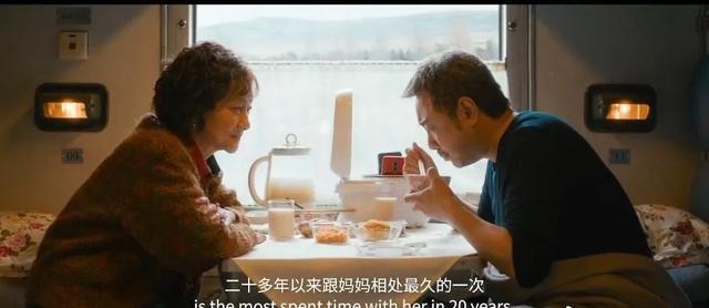 《囧妈》第一女主角,被徐峥诚邀出山,绝色