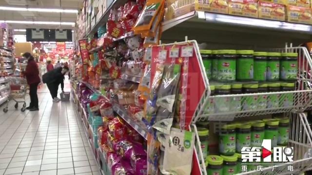 超市推出防疫措施生活物资供应平稳