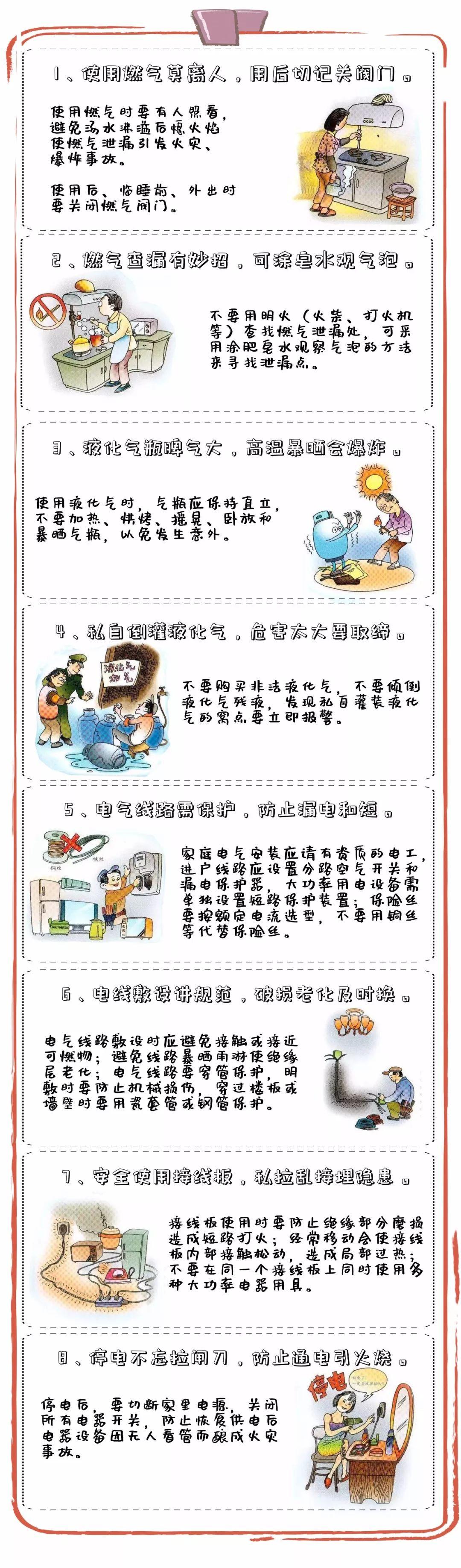 快乐十分群有挂吗:事业单位考试常识类知识点(105):汉字的变迁