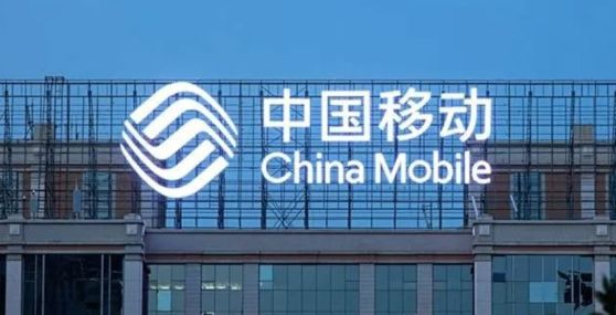 中国移动火神山医院5G信号3天搭好!