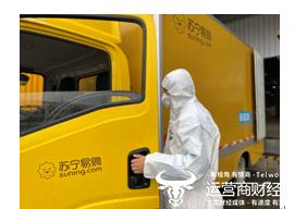 馳援武漢抗擊新型肺炎:蘇寧為一線員工做防護后盾