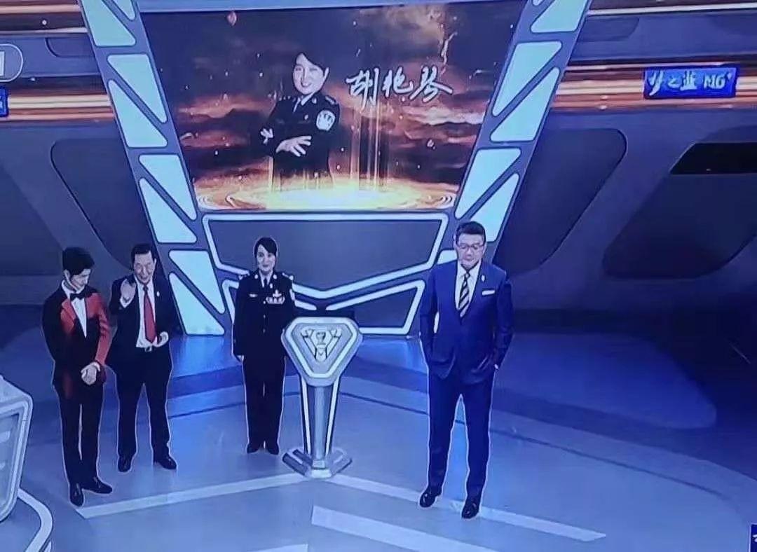 鹰城警花胡艳琴夺央视《挑战不可