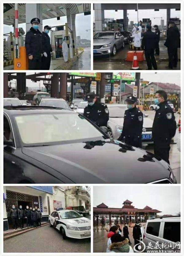 【春节我在岗】娄底市公安机关全力以赴抗击疫情