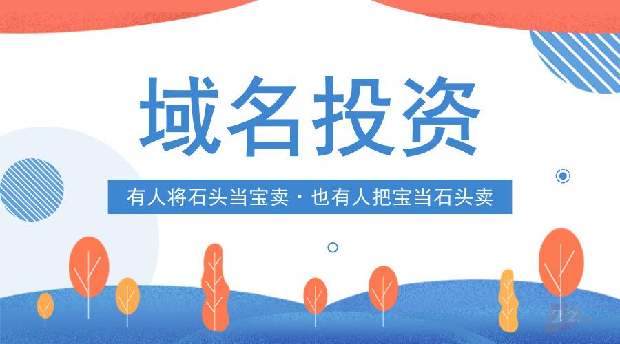 个人可以注册中文域名吗,中文域名有什么好处?