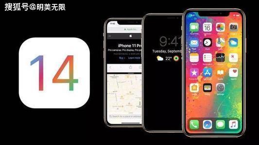 iOS 13新功能不痛不癢,iOS 14蘋果放大招!