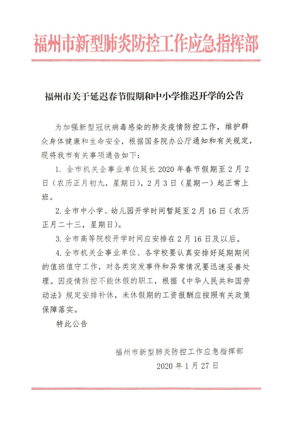 http://www.clzxc.com/changlejingji/16361.html
