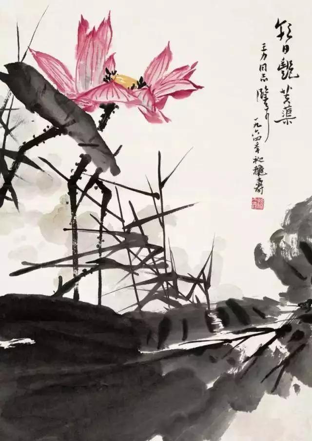 潘天寿:艺术需要寂寞,一种忘我的寂寞
