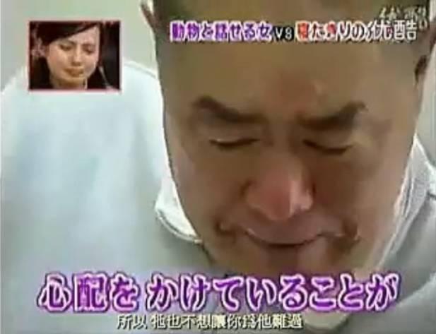 是日本一只看护犬,通灵师的眼角也湿润了,足足17岁了