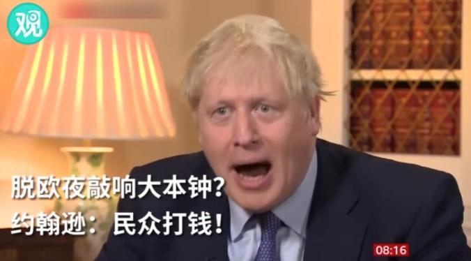 是敌是友?毛泽东思想或许给了华为答案_英国新闻_英国中文网