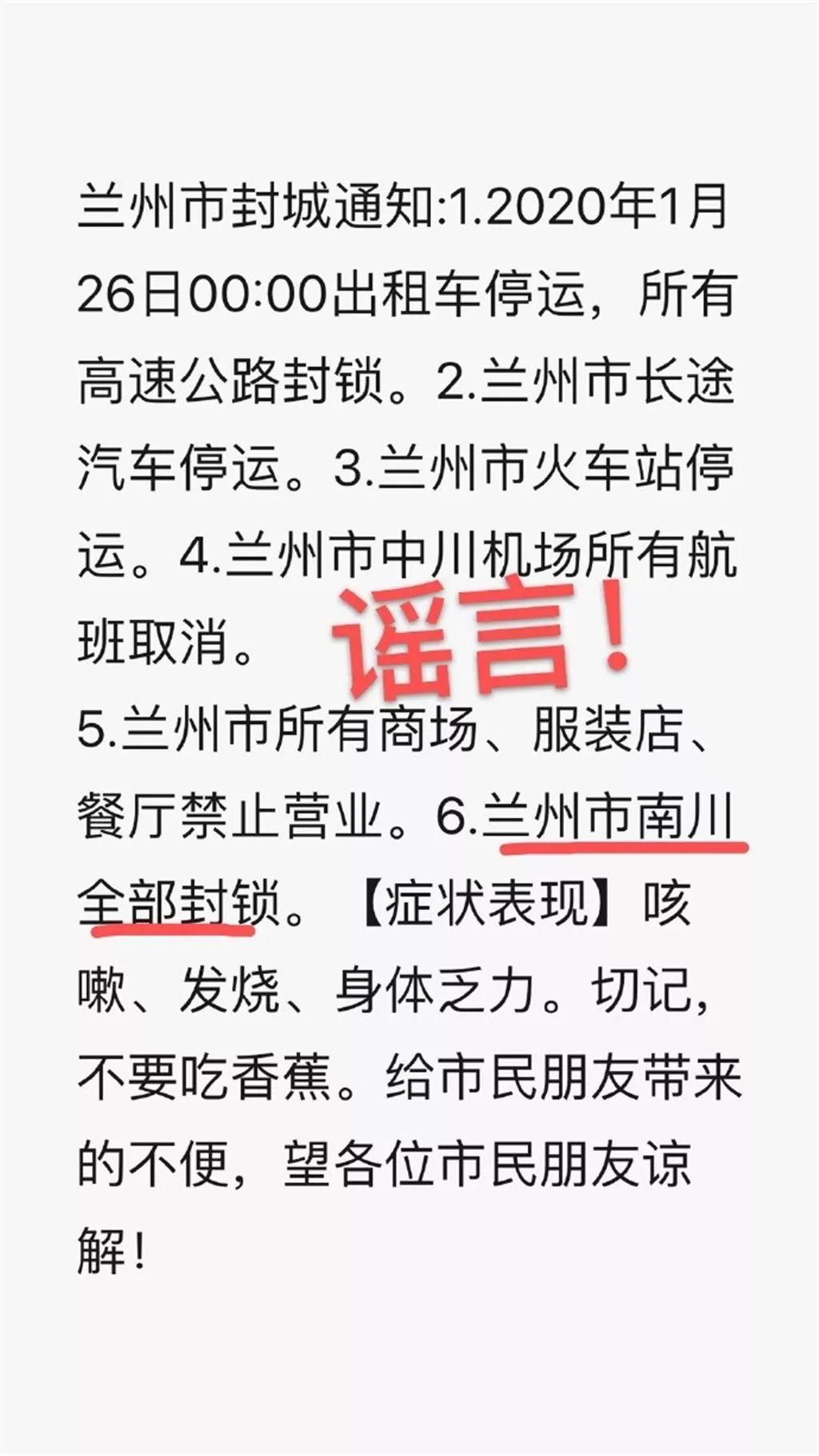 http://www.lzhmzz.com/lanzhoujingji/67588.html