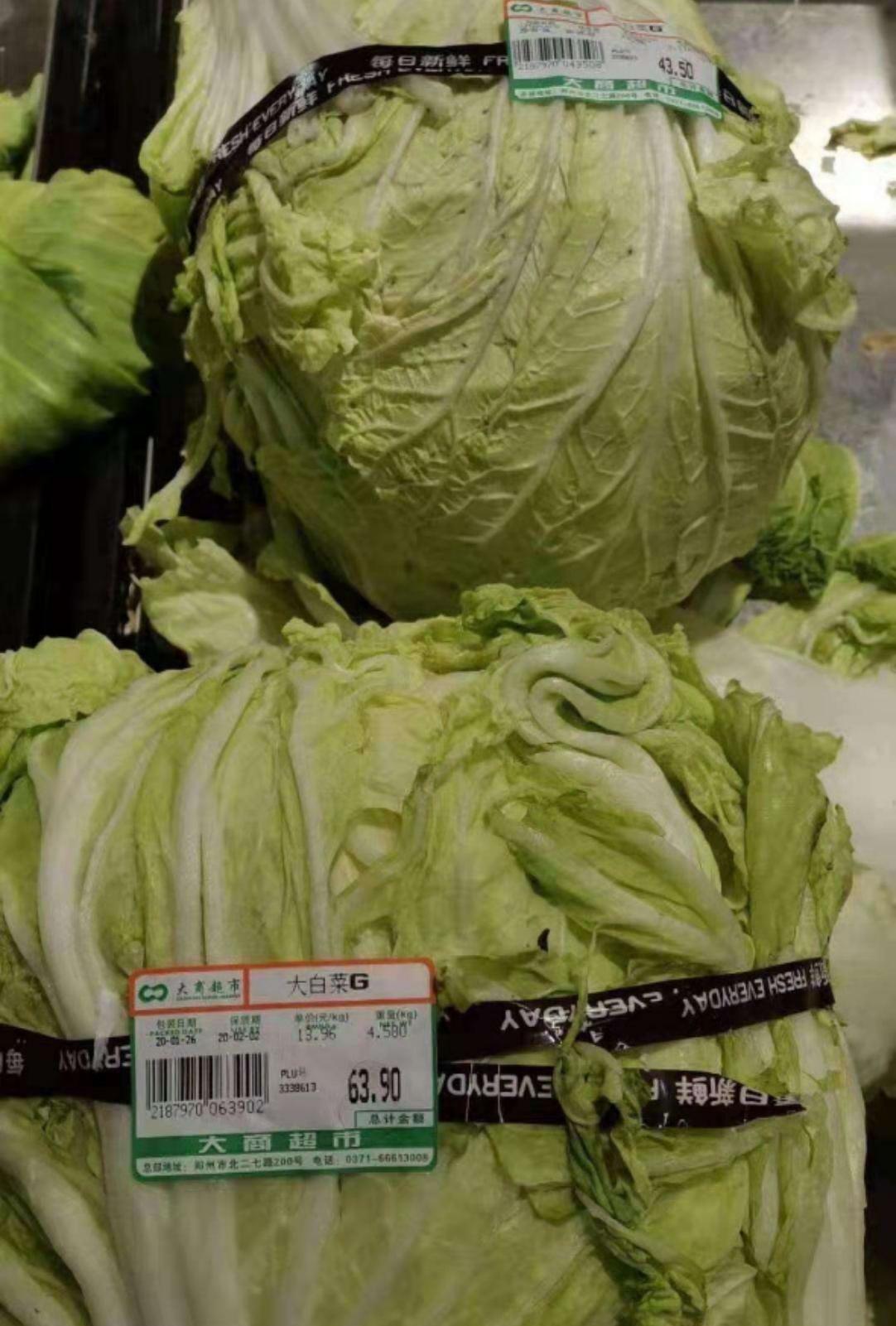 ?一颗白菜卖63.9元,郑州一超市被罚款50万